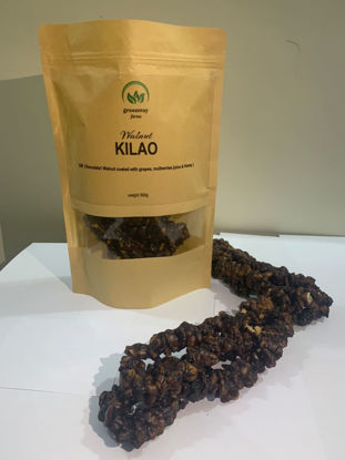 Kilao 'The chocolate of Gilgit-Baltistan'